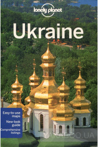 Фото - Ukraine. Lonely Planet Guide