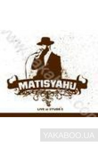 Фото - Matisyahu: Live at Stubb's