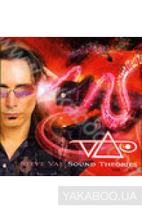 Фото - Steve Vai: Sound Theories vol.1 & vol.2