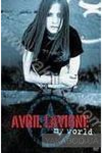 Фото - Avril Lavigne: My World (CD+DVD)