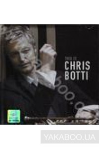 Фото - Chris Botti: This is Chris Botti