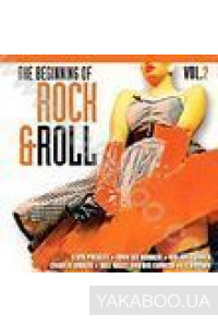Фото - Сборник: The Beginning of Rock & Roll vol. 1