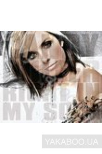 Фото - Candy Dulfer: Right in My Soul