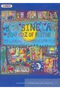 Фото - Bob Sinclar: Soundz of Freedom. My Ultimate Summer of Love Mix (DVD)