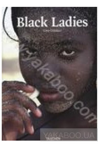 Фото - Uwe Ommer. Black Ladies