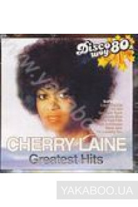 Фото - Cherry Laine: Greatest Hits