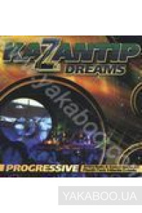 Фото - Сборник: Kazantip Dreams. Progressive
