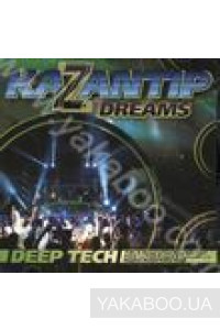 Фото - Сборник: Kazantip Dreams. Deep Tech
