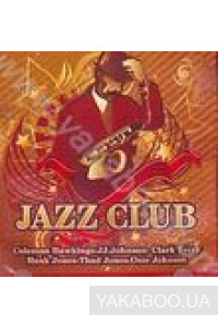 Фото - Сборник: Jazz Club vol.1