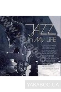 Фото - Сборник: Jazz in My Life