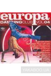 Фото - Сборник: Europa Dancing Club vol.4