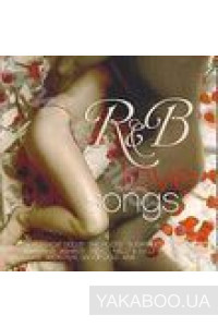 Фото - Сборник: R&B Love Songs