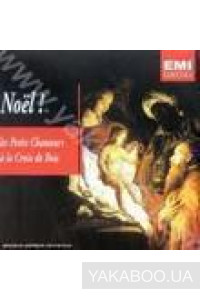 Фото - Various Artists: Bizet, Remeau, Shubert: Christmas Songs (Import)