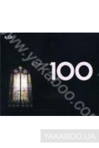Фото - Various Artists: 100 Best Hymns (Import)