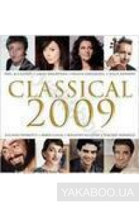 Фото - Various Artists: Classical 2009 (Import)