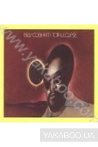 Фото - Billy Cobham: Total Eclipse (Import)