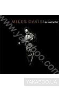 Фото - Miles Davis: Live Around the World (Import)