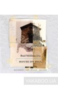 Фото - Brad Mehldau: House On Hill (Import)