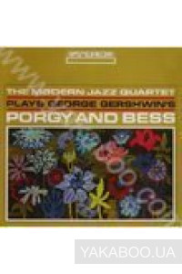 Фото - Modern Jazz Quartet: Porgy & Bess (Import)
