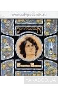 Фото - Jon Anderson: Song of Seven (Import)