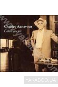 Фото - Charles Aznavour: Colore Ma Vie (Import)