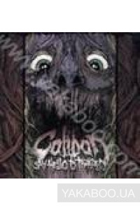 Фото - Caliban: Say Hello to Tragedy (LP+CD) (Import)