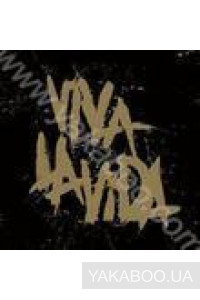 Фото - Coldplay: Viva la Vida or Death and All His Friends (2 CD Prospekt's March Edition) (Import)