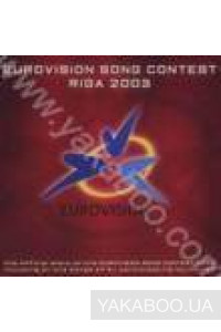 Фото - Eurovision Song Contest Riga 2003: Eurovision Song Contest Riga 2003 (Import)