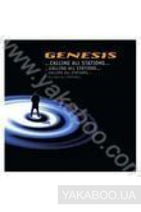 Фото - Genesis: Calling All Stations (SACD + DVD) (Import)