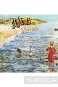 Фото - Genesis: Foxtrot (CD + DVD) (Import)