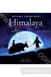 Фото - Original Soundtrack: Himalaya The Rearing Of A Chief (Import)