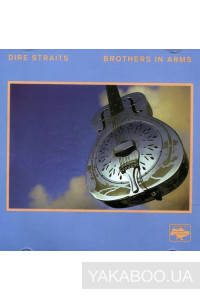 Фото - Dire Straits: Brothers in Arms