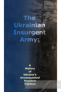 Фото - The Ukrainian Insurgent Army: A History of Ukraine's Unvanquished Freedom Fighters
