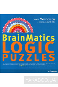 Фото - BrainMatics. Logic Puzzles