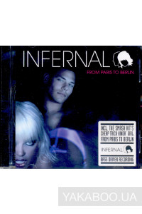 Фото - Infernal: From Paris to Berlin