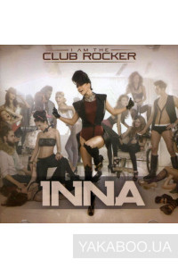 Фото - Inna: I Am the Club Rocker