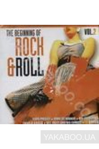 Фото - Сборник: Beginning of Rock & Roll vol. 2