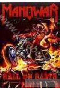 Фото - Manowar: Hell On Earth. Part 1 (DVD)