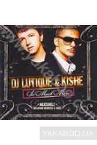 Фото - DJ Lutique & Kishe: So Much More