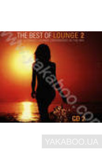 Фото - Сборник: The Best of Lounge 2 vol. 2