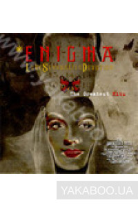 Фото - Enigma: Love Sensuality Devotion. The Greatest Hits