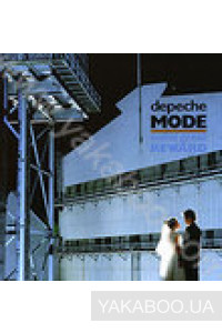Фото - Depeche Mode: Some Great Reward