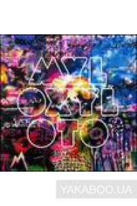 Фото - Coldplay: Mylo Xyloto