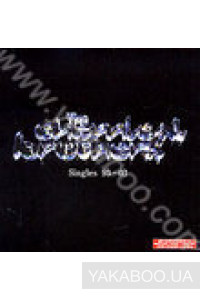 Фото - The Chemical Brothers: The Singles 93-03