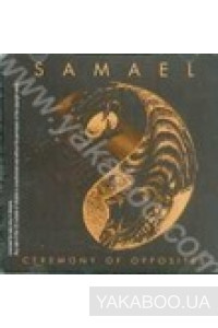Фото - Samael: Ceremony of Opposites & Rebellion