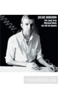 Фото - Jay-Jay Johanson: The Long Term Physical Effects Are Not Yet Known