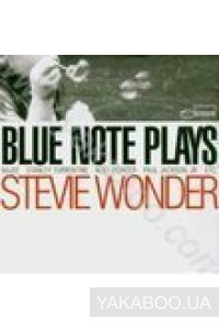 Фото - Сборник: Blue Note Plays: Stevie Wonder