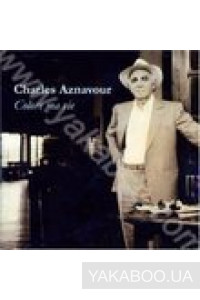 Фото - Charles Aznavour: Colore Ma Vie