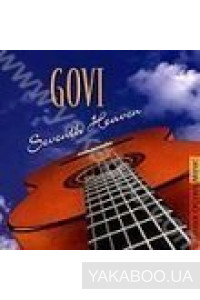 Фото - Govi: Sevent Heaven