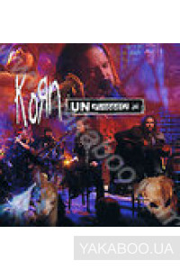 Фото - Korn: MTV Unplugged